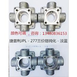 铝钝化剂铝合金钝化剂