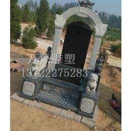 大理石家族墓碑 传统套碑 龙凤墓碑厂家