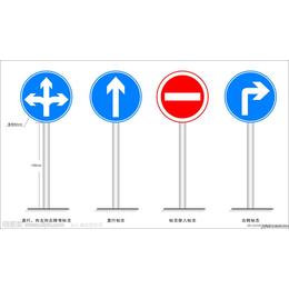 供应交通安全标志牌反光警示牌厂家直销定做价格