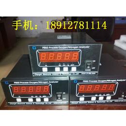 上海昶艾P860-5N