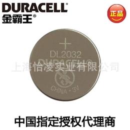供应金霸王纽扣电池 CR2032电池 3v锂电池