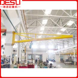 厂家直销125kg墙壁式悬臂吊KBK旋臂吊手动墙壁式起重机