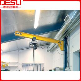 厂家直销125kg墙壁式电动旋臂吊墙壁式悬臂吊平安国际乐园app