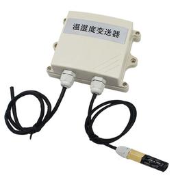 RS485温湿度变送器 工程温湿度