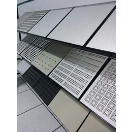 西安国标防静电地板 陶瓷防静电地板价格 未来星架空地板厂家