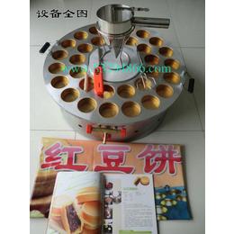 台湾口口香相思红豆饼车轮饼机