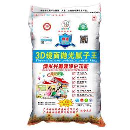 广东银墙高端水性腻子粉生产厂家批发