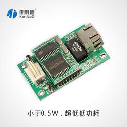 康耐德C2000 E1S0嵌入式串口联网模块TTL转以太网
