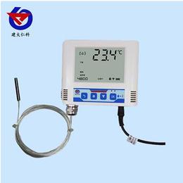 建大仁科RS-WD-N01-6-5超低温度记录仪