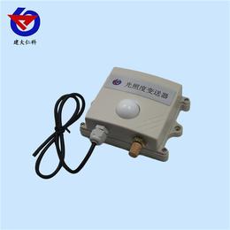 RS485光照度传感器 农业大棚温湿用照度仪4-20ma