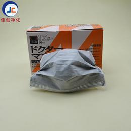 东莞一次性口罩厂家批发防雾霾活性炭口罩