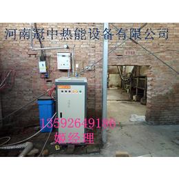 小型24千瓦电蒸汽锅炉电热蒸汽发生器厂家热销