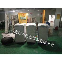 冠中小型48千瓦电蒸汽锅炉厂家价格
