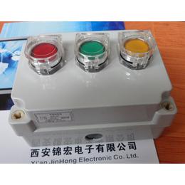锦宏生产ADAH-X3PPP三瞬动钮按钮盒机旁按钮盒特价