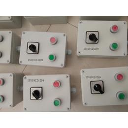 带电流表ADAH-X4PPZA机旁按钮盒长期供应价格更优惠