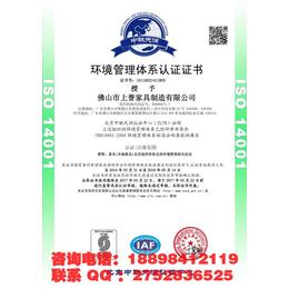 申办广东省守合同重信用企业要什么流程