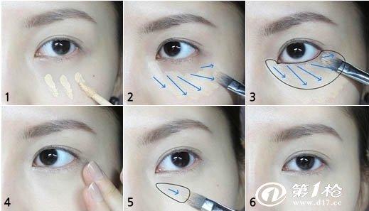 有黑眼圈怎么化妆