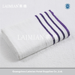 莱棉酒店用品16S进口棉色织毛巾高档星级酒店毛巾浴巾面巾方巾