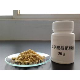 光敏剂化合物二草酸合钯酸钠
