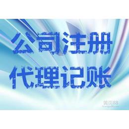 注册南昌有限公司+注册地址
