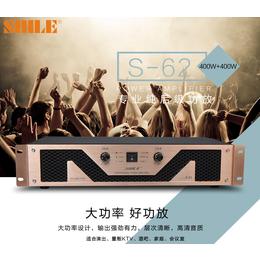 广州狮乐新款专业木制会议室音响厂家