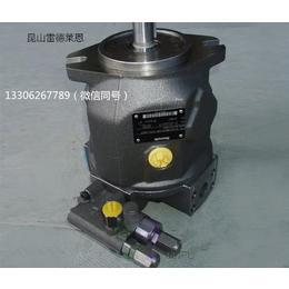 力士乐柱塞泵A10VSO18DRG31RVPA12N0