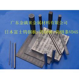 日本富士钨钢板F10进口钨钢板硬度