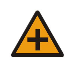 ****生产标牌 道路交通标牌定做批发销售