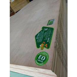 实木E0生态板 精材艺匠中国板材十大品牌招商加盟缩略图