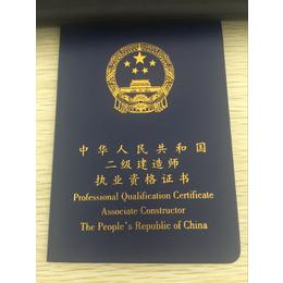江苏单位急招二级机电建造师挂靠资质急招机械员安全员证书挂靠