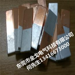 厂家直销铜铝导电续接铜铝过渡板