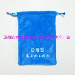 深圳毛绒玩具厂家定做毛绒束口袋 短毛绒布袋 刺绣平安国际充值logo