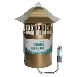 德国DMG迪门子光触媒灭蚊器户外光控型支架式