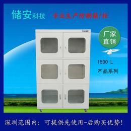 电子干燥箱品牌深圳厂家