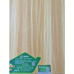 真正的绿色环保产品 精材艺匠实木厚芯生态板