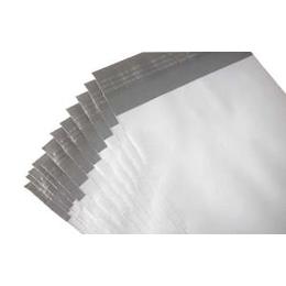 厂家专业供应包装胶袋 销售淘宝袋 量大从优缩略图