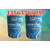 德州环氧富锌底漆价格 环氧富锌底漆佰丽安厂家批发 缩略图4