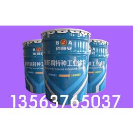 淄博供应环氧富锌底漆生产商超低价批发   佰丽安
