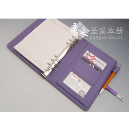 创意U盘记事本定制商务办公移动电源笔记本文具A5多功能活页本