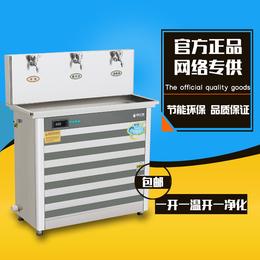 供应定制智能不锈钢饮水机工厂校园净化设备开水器