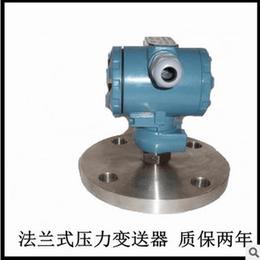 法兰式安装压力变送器 螺纹孔安装压力变送器