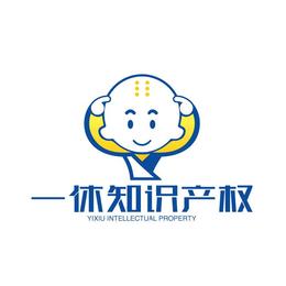 企业老板<em>应</em>知道<em>的</em>商标常识_泉州商标注册799