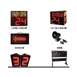篮球记分裁判器、篮球24秒计时器、篮球比赛计时记分系统