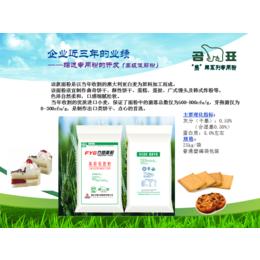 正宗韩国熊牌面粉批发 高级低筋面粉 绿色无添加面粉
