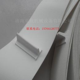 广东工业输送带 片基带 耐磨打孔输送带价格