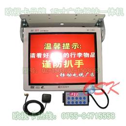 15寸车载电视 公交汽车报站器 车载显示器 带手柄报站功能