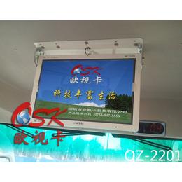 欧视卡品牌22寸汽车视频监控显示器 22寸巴士客车电视厂家