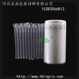 缓冲包装气柱袋缓冲防震气柱电商专用厂家直销批发