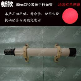 武汉光谷方寸激光平行光管光斑大小可定制