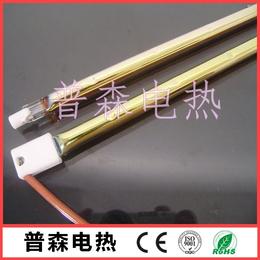制鞋机电热管 浴霸黄金灯管 红外线取暖器发热管